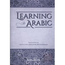 Learning Arabic