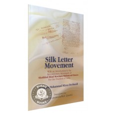 Silk Letter Movement