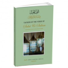 Tafseer of the Verse of Salat & Salam