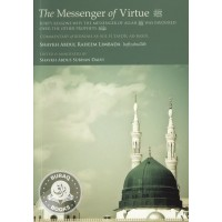 The Messenger of Virtue
