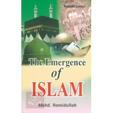 The Emergence of Islam