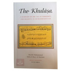 The Khulasa - A Summary of Shamail al-Tirmidhi