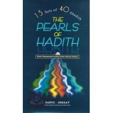 The Pearls of Hadith